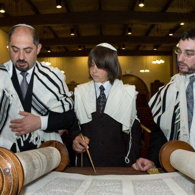 Bar Mitzvah Lesson Online
