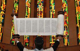 Thora a la synagogue reconsructionniste de Montreal