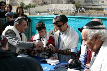 Today Most Bar Mitzvahs Are Not Held Inside A Synagogue