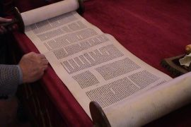 public domain Luxembourg_City_Synagogue_Sefer_Torah