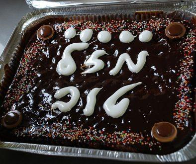 mazel-tov-cake-cc