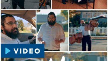 Rabbis Just Like Us